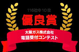 badge_award1
