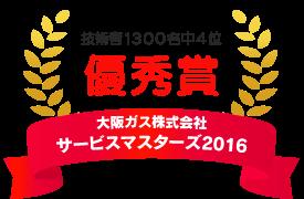 badge_award2
